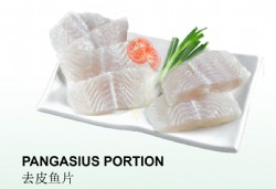 PANGASIUS PORTION