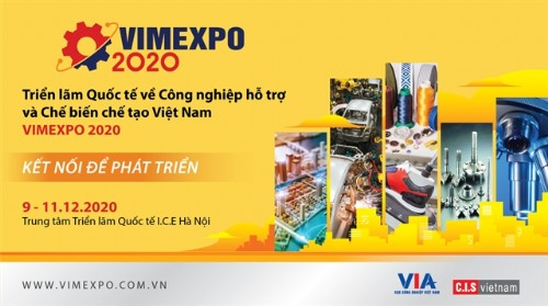 International expo on supporting industries and manufacturing to take place in December